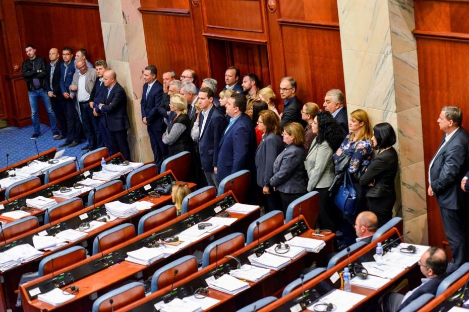 Τι έγραψε ο διεθνής Τύπος για την ψηφοφορία στην ΠΓΔΜ