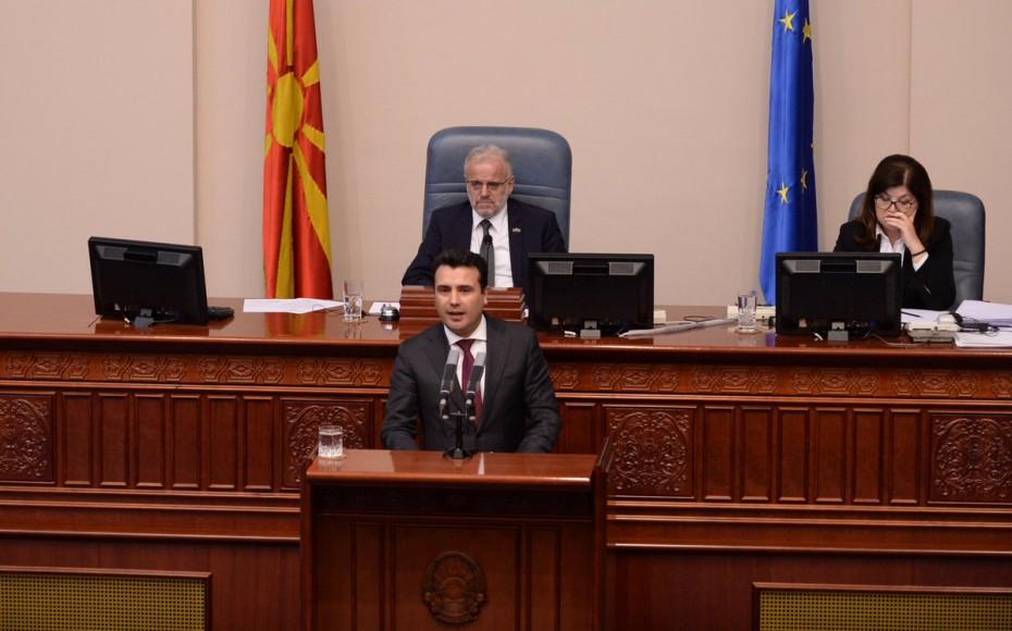 Νέες καθυστερήσεις στη συνεδρίαση της Βουλής της ΠΓΔΜ