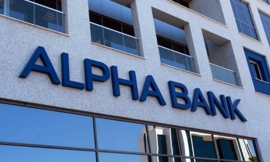 Alpha Bank: Στο 5,92% το ποσοστό της BlackRock