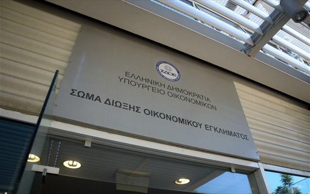Μεγάλα «λαβράκια» ΣΔΟΕ σε Αττική και Μακεδονία