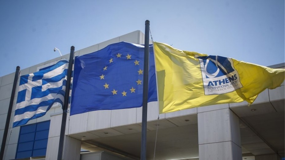 Στο ΤΑΙΠΕΔ τα 1,4 δισ. ευρώ για τη σύμβαση του «Ελ. Βενιζέλος»