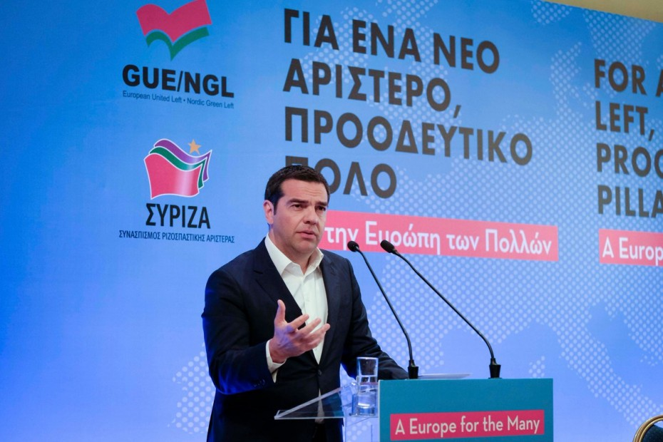 Και πάλι ο Τσίπρας για το μέτωπο κατά του «νεοφιλελευθερισμού»