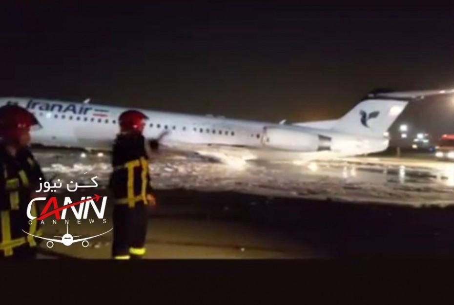 Αίσιος τέλος με την πυρκαγιά σε αεροπλάνο στην Τεχεράνη