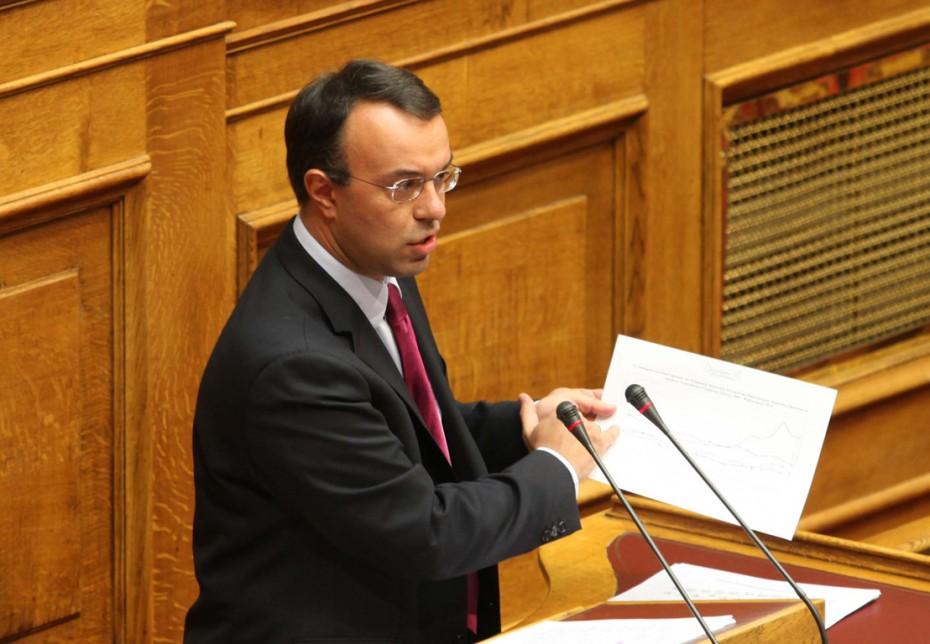 Σταίκούρας: Η κυβέρνηση υπονομεύει την ανάπτυξη - Αλλαγή δημοσιονομικής πολιτικής τώρα