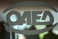 ΟΑΕΔ: Αύξηση των εγγεγραμμένων ανέργων τον Μάρτιο