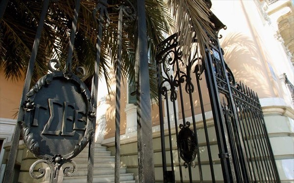 Η ΓΣΕΕ κλειδώνει τα κεντρικά γραφεία της