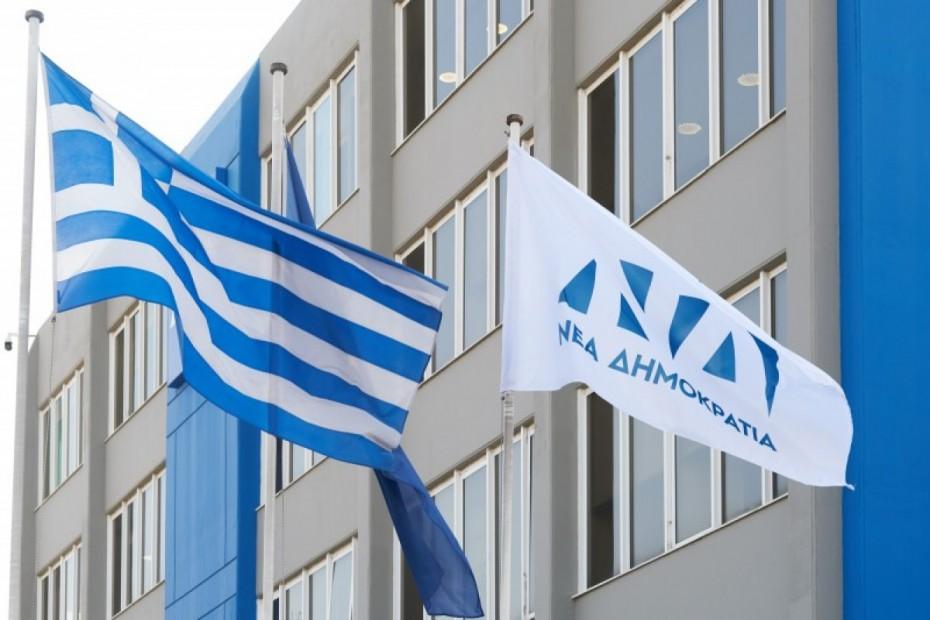 Η ΝΔ «καδράρει» ΣΥΡΙΖΑ για τα επεισόδια στο συνέδριο της ΓΣΕΕ