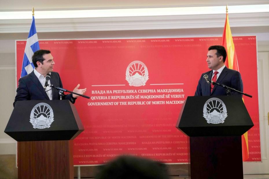 Ο Μητσοτάκης θα τηρήσει τη συμφωνία των Πρεσπών, τόνισε ο Τσίπρας