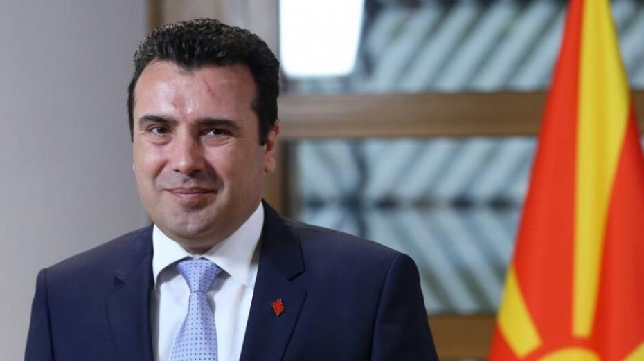Ζάεφ: Θα πάρουμε 80-90 εκατ. επενδύσεις από την Ελλάδα