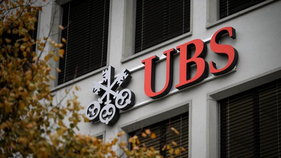 «Καθαρό» πλάνο για τα NPEs ζητεί η UBS