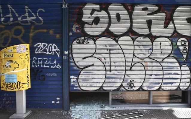 Σωρεία επιθέσεων και στην Αθήνα τα ξημερώματα της Κυριακής