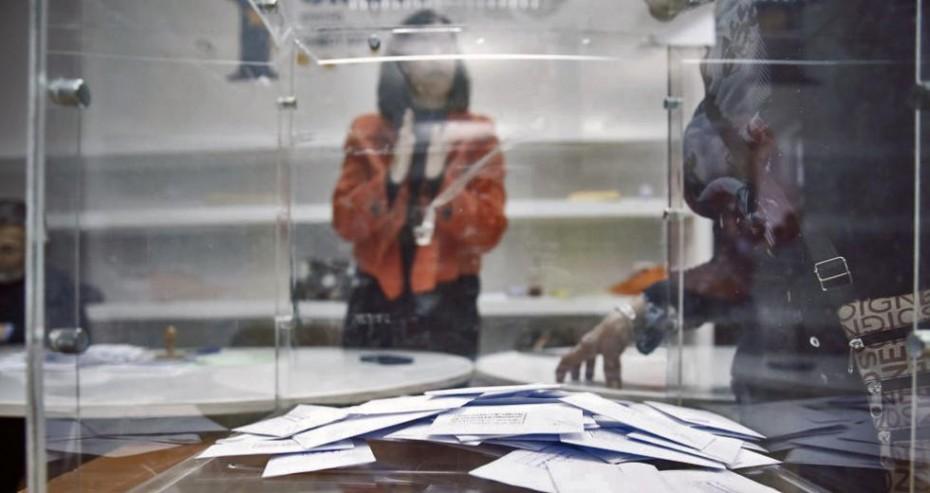Πως θα πληρωθούν οι δικαστικοί αντιπρόσωποι για τις εκλογές