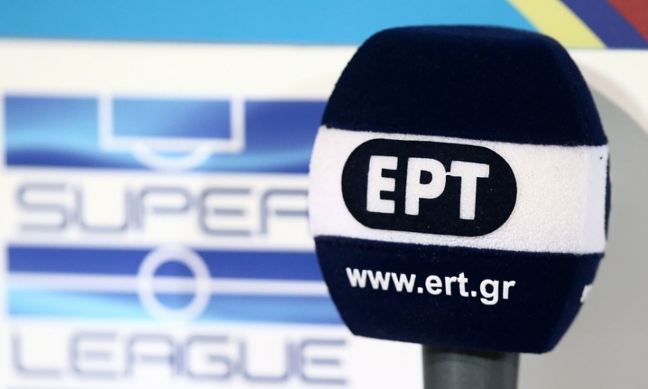 Στη Βουλή το κόστος της ΕΡΤ για τις μεταδόσεις της Super League
