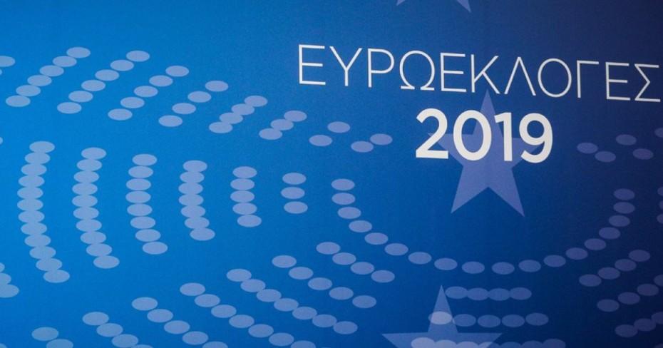Ξεπέρασε και το double score η ΝΔ στις ψήφους των Ελλήνων του Εξωτερικού