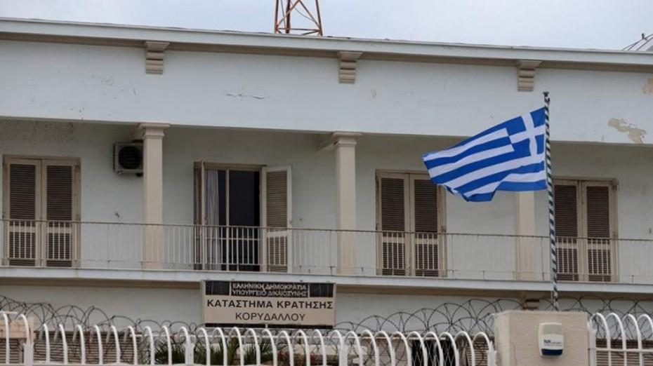 Ο ΣΥΡΙΖΑ πρώτο κόμμα για τους φυλακισμένους του Κορυδαλλού