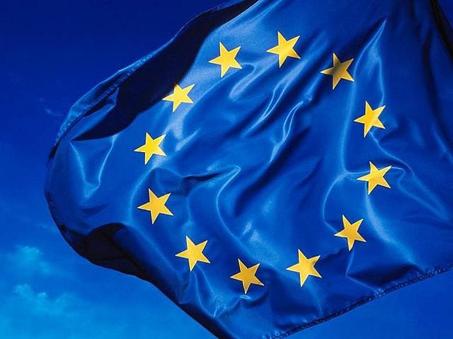 Γκαζάκια στο στο Ευρωπαϊκό Κέντρο Πληροφόρησης στη Θεσσαλονίκη