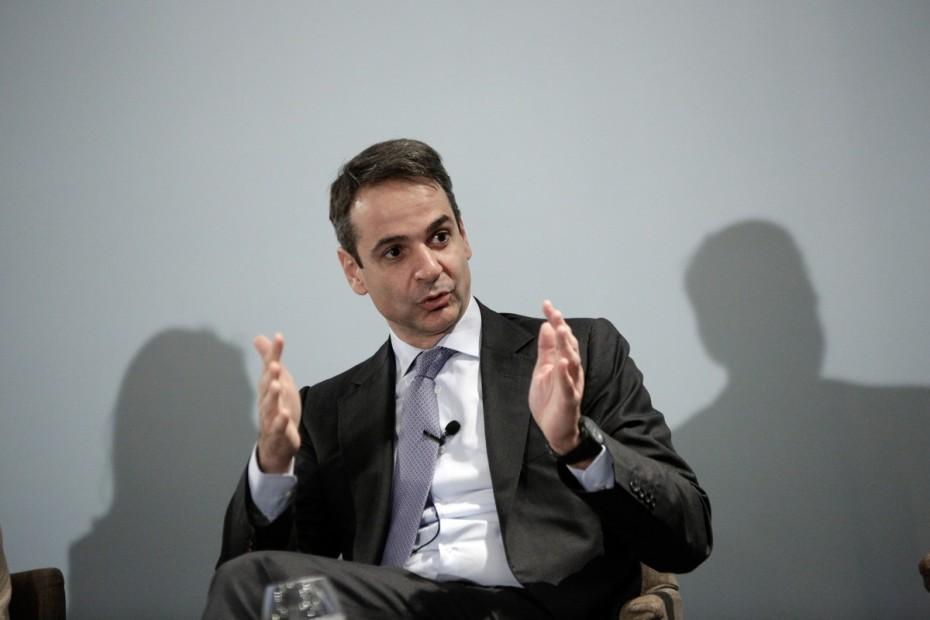 Μητσοτάκης: «Αδιαπραγμάτευτη» η μείωση ΕΝΦΙΑ και φόρου επιχειρήσεων