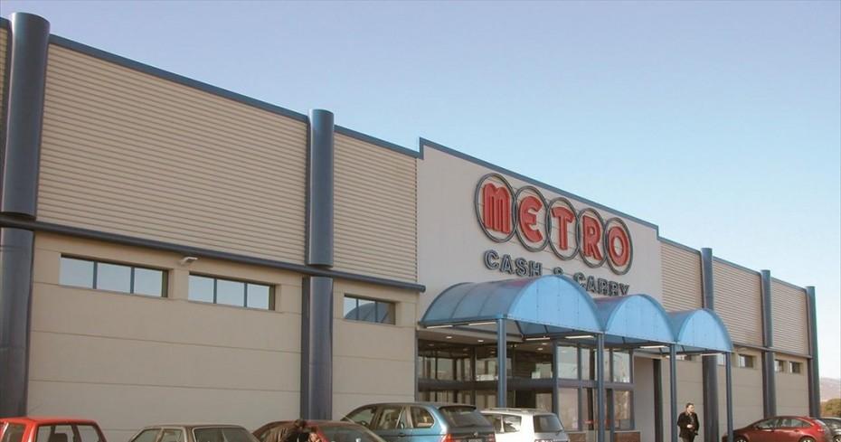 «Απόβαση» στην κυπριακή αγορά από τη METRO
