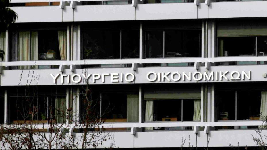Το ΥΠΟΙΚ διασκεδάζει τις εντυπώσεις για το κόστος των μέτρων Τσίπρα