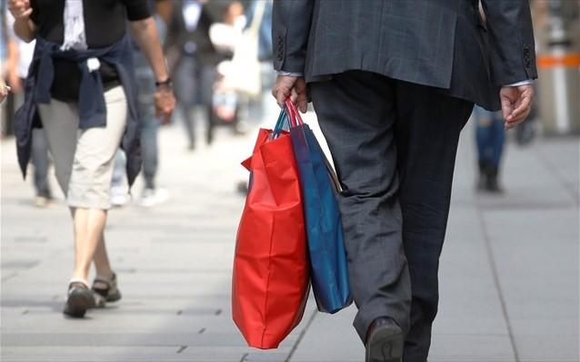 Υποχώρησε σε χαμηλό ενός έτους ο πληθωρισμός στην Ευρωζώνη