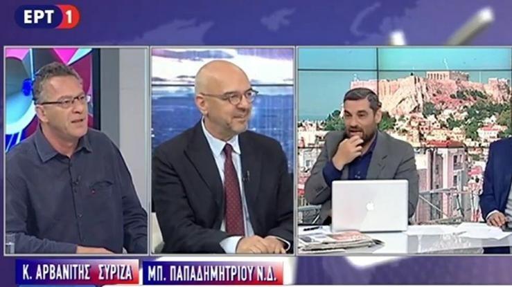 Καβγάς Παπαδημητρίου με Αρβανίτη στην ΕΡΤ (βίντεο)