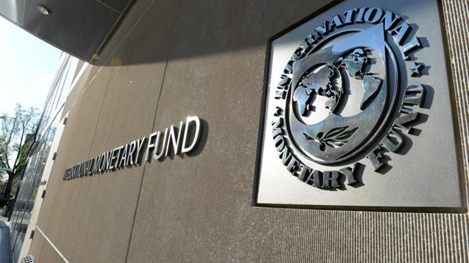 Χαμηλώνει τον πήχη για την κινεζική ανάπτυξη το ΔΝΤ