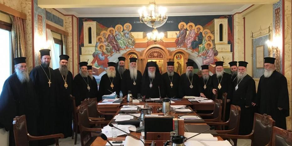Στο 1,8 εκατ. ευρώ ο ΕΝΦΙΑ που πλήρωσε η Εκκλησία της Ελλάδας το 2018