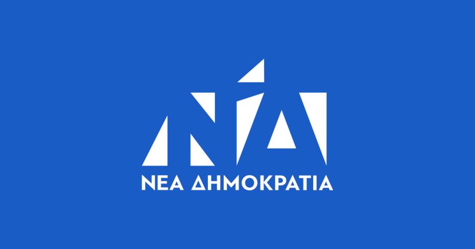 Επίθεση ΝΔ κατά της κυβέρνησης για τη Novartis