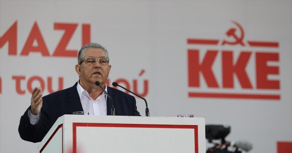 Οι πρώτες υποψηφιότητες του ΚΚΕ για τις εθνικές εκλογές