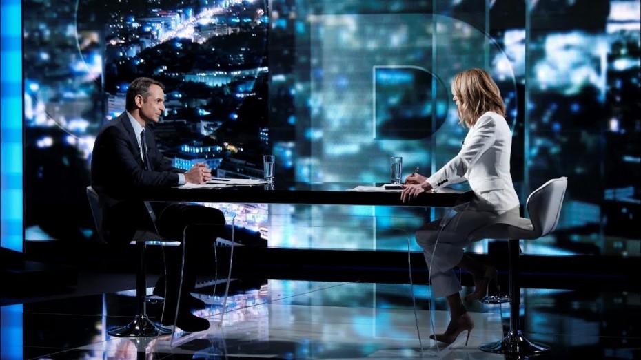 Συνέντευξη Μητσοτάκη στο OPEN TV την Πέμπτη