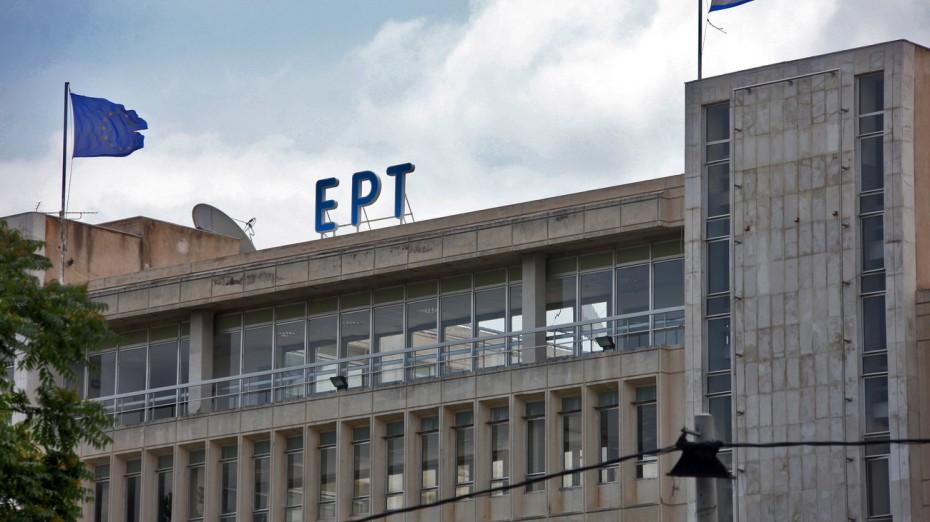 Επίθεση του ΚΙΝΑΛ στο ΣΥΡΙΖΑ για την ΕΡΤ
