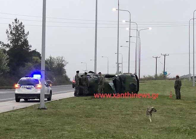 Τροχαίο ατύχημα σε μονάδα του Στρατού Ξηράς