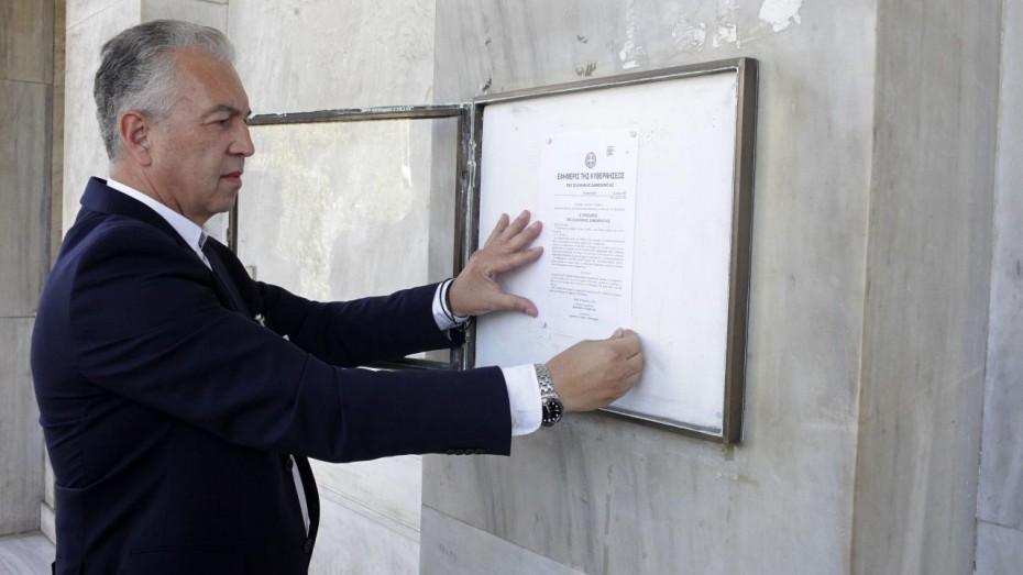 Και επίσημα η διάλυση της Βουλής - Θυροκολλήθηκε το προεδρικό διάταγμα