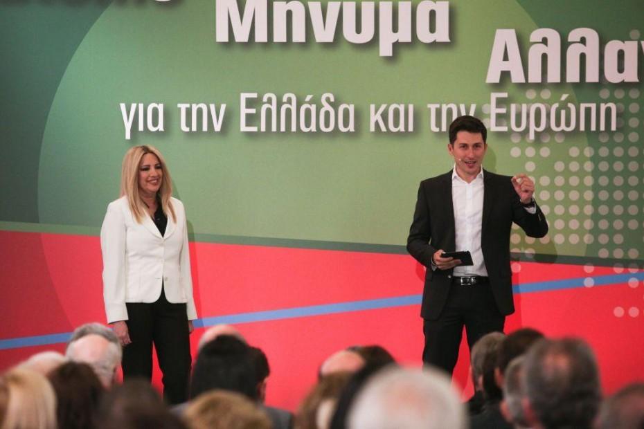 ΚΙΝΑΛ: Δεν είμαστε συμπλήρωμα του ΣΥΡΙΖΑ ή της ΝΔ