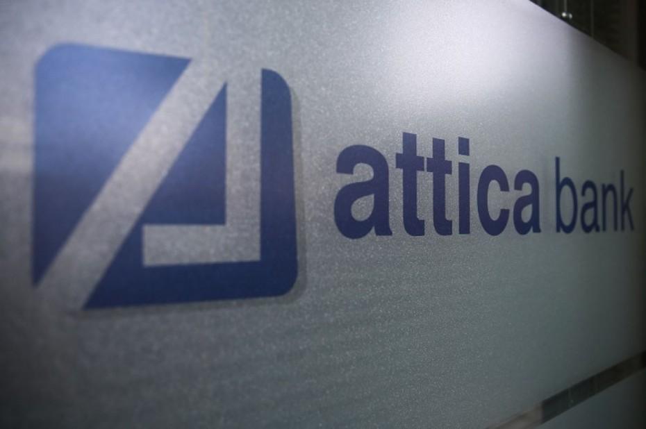 Νέος πρόεδρος στην Attica Bank ο Κωνσταντίνος Μητρόπουλος