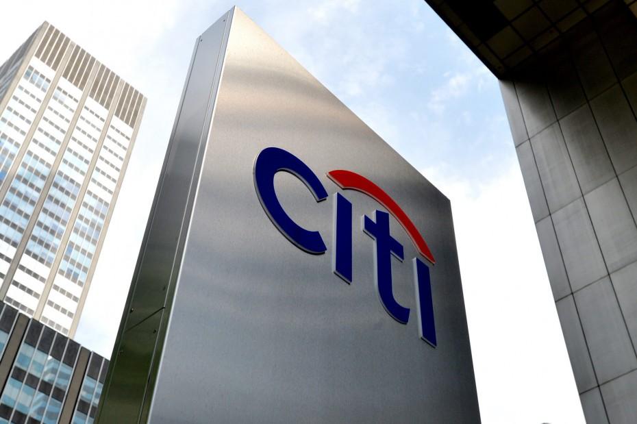 Citi: Η κυβέρνηση της ΝΔ θα κατεβάσει τον στόχο του πλεονάσματος