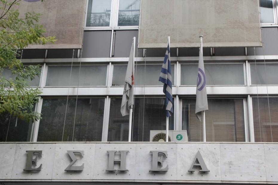 Κατά της Athens Voice κινείται η ΕΣΗΕΑ για προσβλητικό δημοσίευμα