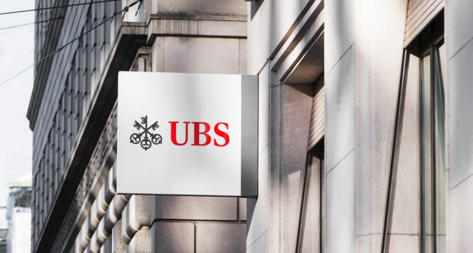 UBS: Προκλήσεις για τη Λαγκάρντ στο «τιμόνι» της ΕΚΤ