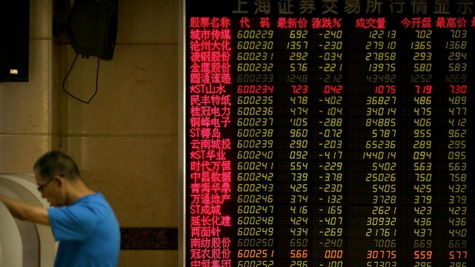 Με διστακτικότητα το ξεκίνημα της εβδομάδας στα ασιατικά χρηματιστήρια
