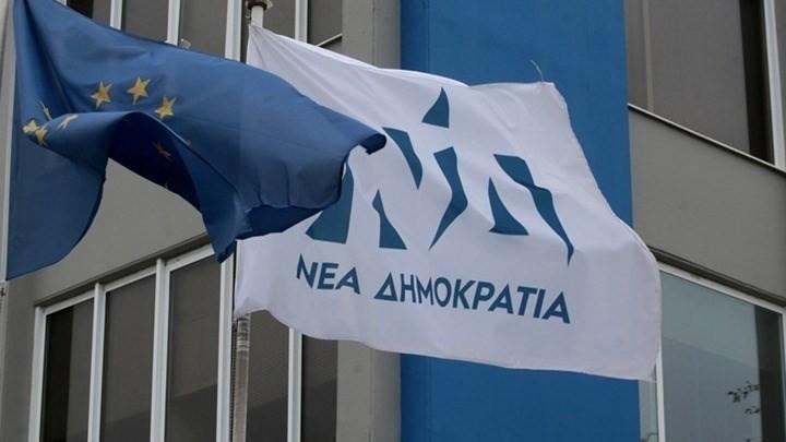 Η απάντηση ΝΔ στην κριτική του ΣΥΡΙΖΑ για Τσίπρα