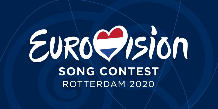 Στο Ρότερνταμ η Eurovision 2020