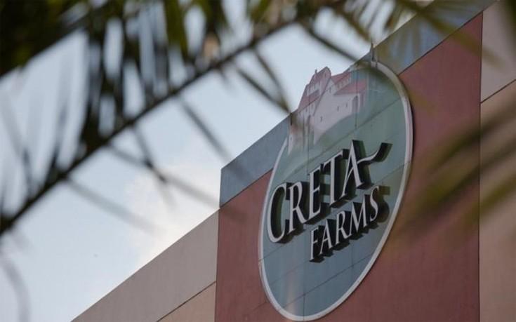Ενδιαφέρον από επτά επενδυτές για την Creta Farms