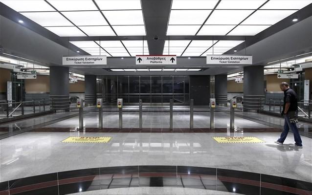 «Πράσινο φως» από Βουλή στην αλλαγή διοίκησης στην Αττικό Μετρό