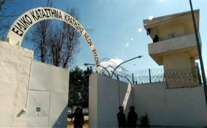 Άγριες συμπλοκές κρατουμένων στις φυλακές Αυλώνα