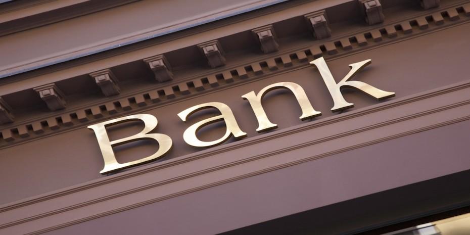 Τράπεζες: Μειώνουν τα αρνητικά στοιχήματα τα short funds