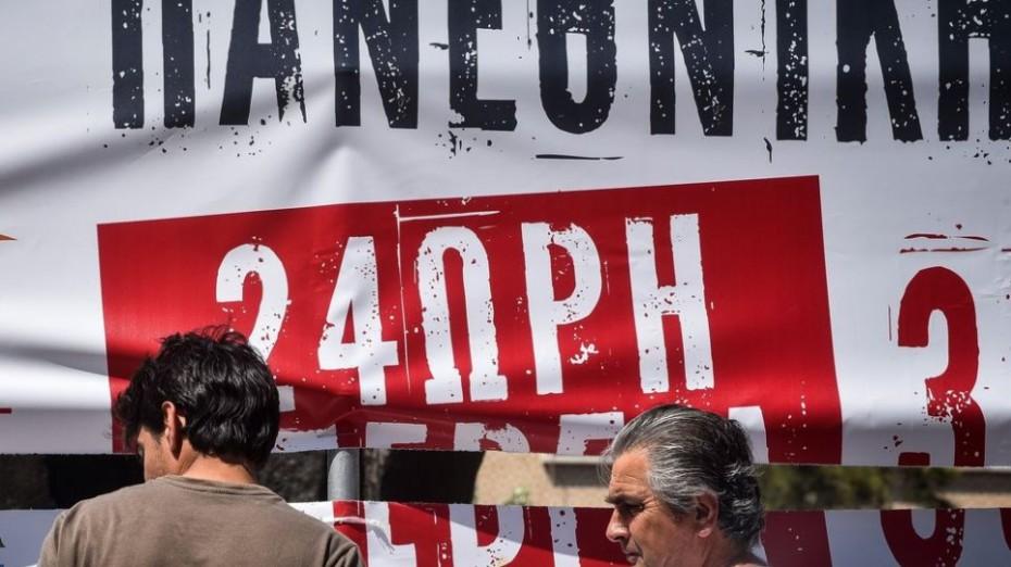 Συμμετοχή του ΕΚ Αθήνας στην 24ωρη απεργία στις 24 Σεπτεμβρίου