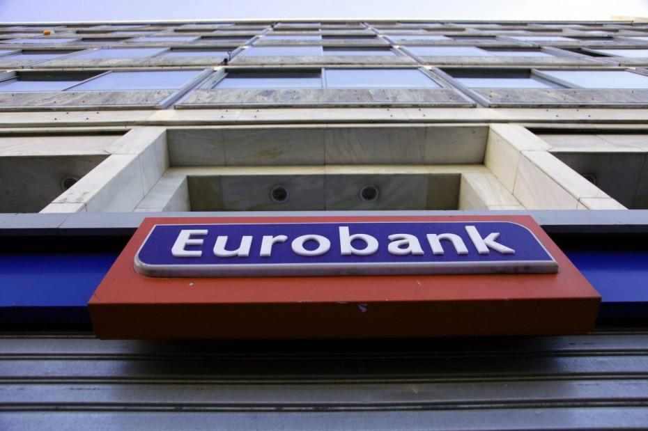 Eurobank: Το 70% των πελατών θα κάνουν αίτηση για την προστασία α' κατοικίας