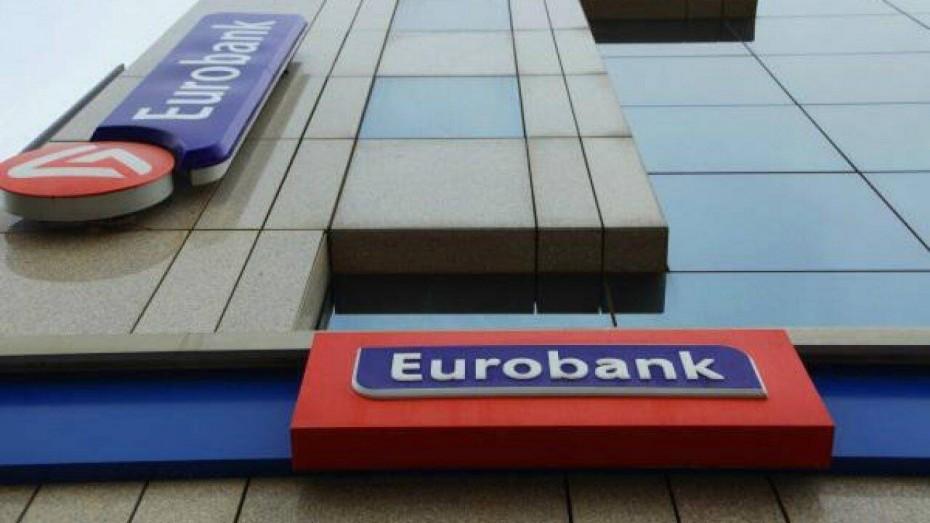 Νέα προσφορά στεγαστικών δανείων από την Eurobank