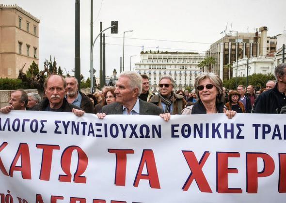 «Συναινετική λύση» για το ΛΕΠΕΤΕ θέλει η κυβέρνηση