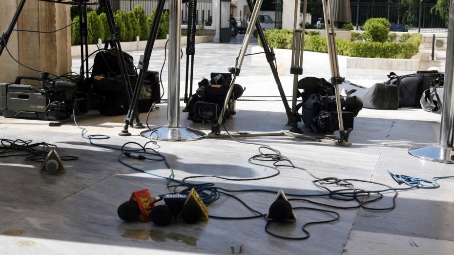Στάση εργασίας των δημοσιογράφων στις 24 Σεπτεμβρίου